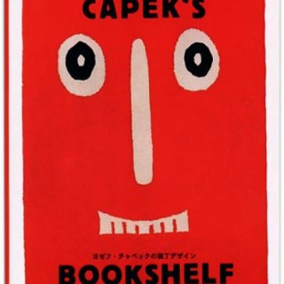 Capek, Josef. Eiichi Chino: CAPEK'S BOOKSHELF: THE BOOK DESIGN OF JOSEF CAPEK. Tokyo: PIE Books, 2003.
