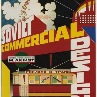 SOVIET COMMERCIAL DESIGN OF THE TWENTIES. New York: Abbeville, 1987. Edited by M. Anikst.