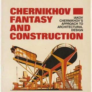 CHERNIKHOV: FANTASY AND CONSTRUCTION [Iakov Chernikhov's Approach to Architectural Design]. London: Architectural Design AD Editions, 1984. Catherine Cooke