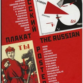 RUSSIAN POSTERS. Alexandr Shklyaruk [introduction]: THE RUSSIAN POSTER: 100 MASTERPIECES DURING 100 YEARS. Moscow: Russia, 2001.