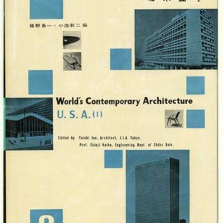 WORLD'S CONTEMPORARY ARCHITECTURE 2 [U. S. A. 1]. Tokyo: Shokokusha Publishing Co., 1953. Yuichi Ino and Shinji Koike [Editors].