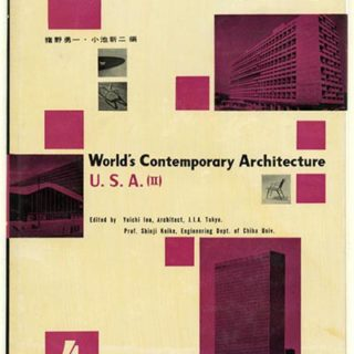 WORLD'S CONTEMPORARY ARCHITECTURE 6 [U. S. A. 3]. Tokyo: Shokokusha Publishing Co., 1953. The Contemporary American House edited by Yuichi Ino and Shinji Koike.
